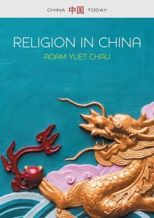 洋書, SOCIAL SCIENCE Religion in ChinaTies that Bind Adam Yuet Chau