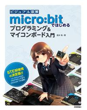 https://thumbnail.image.rakuten.co.jp/@0_mall/rakutenkobo-ebooks/cabinet/2668/2000009202668.jpg