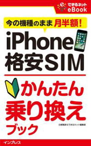 LINEモバイル料金シミュレーション 格安スマホ 格安SIM MVNO 格安スマホ人気 格安スマホ比較 格安SIM比較 格安SIM人気 格安SIMおすすめ 格安スマホ おすすめ MVNO比較 MVNO人気 マイネオ mineo Ymobile ワイモバイル LINEモバイル ラインモバイル UQモバイル uqmobile 楽天モバイル 楽天カード