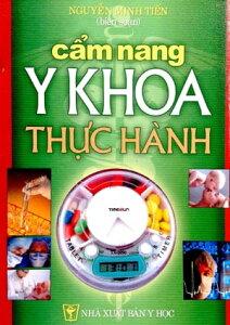 C?m nang Y khoa Th?c h?nh【電子書籍】[ Nguy?n Minh Ti?n ]