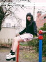 [TOKYO IDOL NET] 茉井良菜 (煌めき☆アンフォレント)【電子書籍】[ TOKYO IDOL NET ]