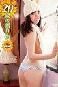 保田真愛-20歳の贈り物 Vol.2-【電子書籍】[ 保田真...