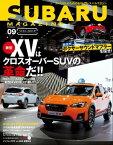 SUBARU MAGAZINE vol.09【電子書籍】[ 交通タイムス社 ]