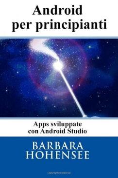 Programmare In Android Per Principianti【電子書籍】[ Barbara Hohensee ]