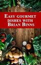 Easy gourmet dis...