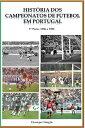 楽天Kobo電子書籍ストアで買える「Hist?ria dos Campeonatos de Futebol em Portugal, 1986 a 1990【電子書籍】[ Giusepe Giorgio ]」の画像です。価格は312円になります。