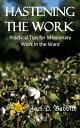 楽天Kobo電子書籍ストアで買える「Hastening the Work: Practical Tips for Missionary Work in the Ward【電子書籍】[ Joel D. Babbitt ]」の画像です。価格は211円になります。