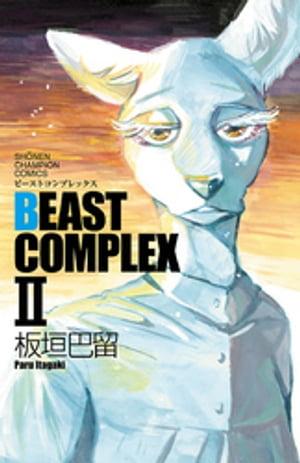 コミック, その他 BEAST COMPLEX 2