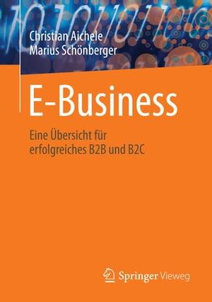 洋書, COMPUTERS & SCIENCE E-BusinessEine ?bersicht f?r erfolgreiches B2B und B2C Christian Aichele