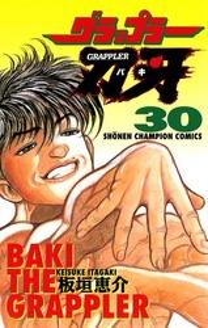コミック, その他  30