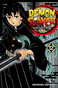 洋書, FAMILY LIFE & COMICS Demon Slayer: Kimetsu no Yaiba, Vol. 12The Upper Ranks Gather Koyoharu Gotouge