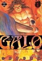 GALOの画像