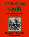 The Christmas Quilt【電子書籍】[ Marjory Sorrell Rockwell ]