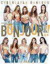 サイバージャパンダンサーズ写真集「BONJOUR!!」【電子書籍】[ CYBERJAPAN DANC