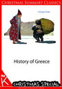 History of Greece [George Finlay] [Christmas Summary Classics]【電子書籍】[ George Finlay ]