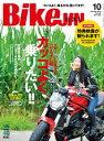 BikeJIN/培倶人 2014年10月号 Vol.140【電子書籍】[ BikeJIN編集部 ]