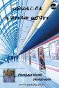 Electric Train Hero【電子書籍】[ Ananthasairam Rangarajan ]