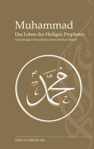 Muhammad - Das Leben des Heiligen Propheten【電子書籍】[ Hadhrat Mirza Baschir ud-Din Mahmud Ahmad ]