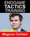 楽天Kobo電子書籍ストアで買える「Endgame Tactics Training Magnus CarlsenHow to improve your Chess with Magnus Carlsen and become a Chess Endgame Master【電子書籍】[ Frank Erwich ]」の画像です。価格は297円になります。