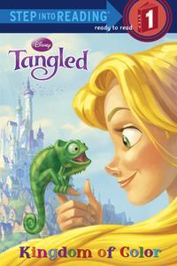 KingdomofColor(DisneyTangled) 電子書籍  MelissaLagonegro