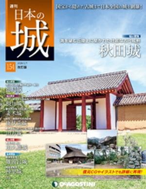 雑誌, テキスト  154