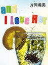 and I Love Her【電...