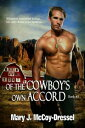 Of the Cowboy's ...