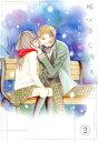 嘘つきなキス【連載版】2嘘つきな...