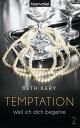 Temptation 2Weil ich dich begehre電子書籍 Beth Kery