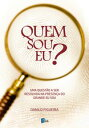 楽天Kobo電子書籍ストアで買える「Quem sou eu? Uma quest?o a ser resolvida na presen?a do grande eu sou【電子書籍】[ Danilo Figueira ]」の画像です。価格は5円になります。