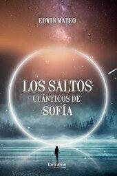 Los saltos cu?nticos de Sof?a【電子書籍】[ Edwin Mateo ]
