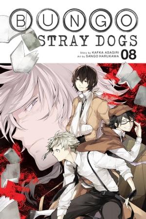 洋書, FAMILY LIFE & COMICS Bungo Stray Dogs, Vol. 8 Kafka Asagiri