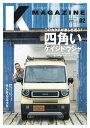 Kmagazine vol.2【...