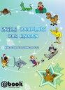 楽天Kobo電子書籍ストアで買える「Engels vocabulaire voor kinderen【電子書籍】[ My Ebook Publishing House ]」の画像です。価格は107円になります。