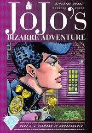 洋書, FAMILY LIFE & COMICS JoJos Bizarre Adventure: Part 4--Diamond Is Unbreakable, Vol. 2 Hirohiko Araki