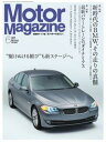 Motor Magazine A...