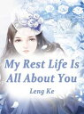My Rest Life Is All About YouV...