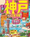 るるぶ神戸 三宮 元町【電子書籍】