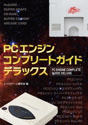 PC・システム開発, その他 PC