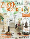 ZAKKA BOOK NO.57...