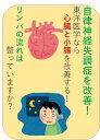 東洋医学で自律神経失調症を改善【電子書籍】[ 澤楽 ]