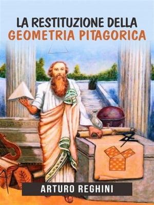 洋書, FICTION & LITERTURE La restituzione della geometria pitagorica Arturo Reghini
