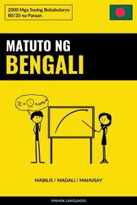 Matuto ng Bengali - Mabilis / Madali / Mahusay2000 Mga Susing Bokabularyo【電子書籍】[ Pinhok Languages ]