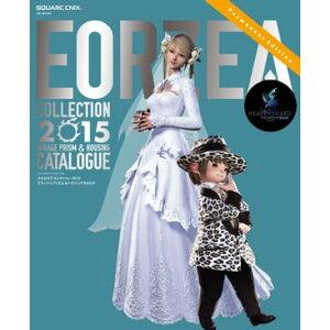 अंतिम काल्पनिक XIV Eorzea संग्रह 2015 मिराज प्रिज्म और हाउसिंग कैटलॉग [ई-पुस्तकें] [स्क्वायर एनिक्स कं, लिमिटेड]