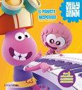 El pianista ines...