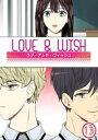 LOVE&WISH 13...