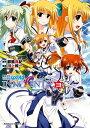 魔法少女リリカルなのはINNOCENTS(3)【電子書籍】[...