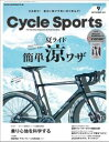 CYCLE SPORTS 201...