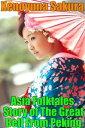 Asia Folktales S...