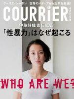 COURRiER Japon[電子書籍パッケージ版]